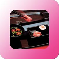 Для японской кухни