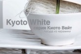 Посуда из керамики :: серия Kyoto White