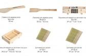 Японская посуда из дерева и бамбука